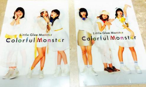 リトグリ 「Colorful Monster」